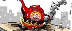 Caricature UGTT travailleurs ou fainéants