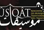 concert musiqat ezzahra