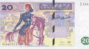 Billet Tunisie