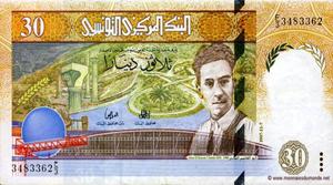 Billet 30 dinars
