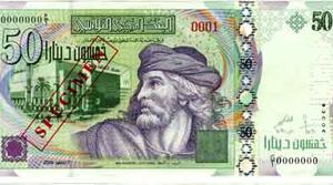billet 50 dinars