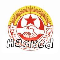 La page facebook de l'UGTT piratée