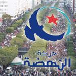 parti ennahdha Tunisie