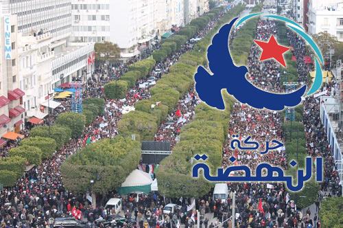 Ennahdha en Tunisie