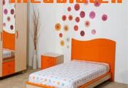 Catalogue des chambres d'enfants meublatex