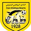CAB tunisie