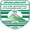 CSHL tunisie