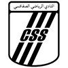 CSS tunisie