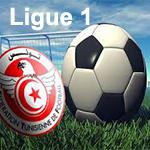 Tirage au sort de la ligue 1 de foot tunisien