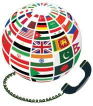 Indicatif téléphonique Tunisie