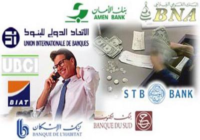 banques en Tunisie