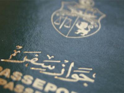 tunisien et pays sans visa