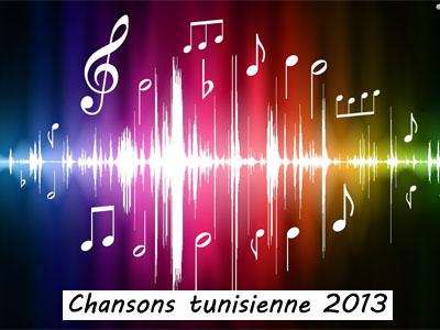 musique tunisienne 2013