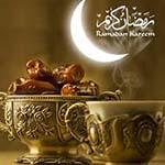 série ramadan 2014