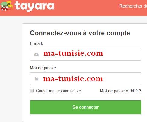comment contacter ce site d 39 annonces en tunisie. Black Bedroom Furniture Sets. Home Design Ideas