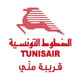 Comment contacter Tunisair?